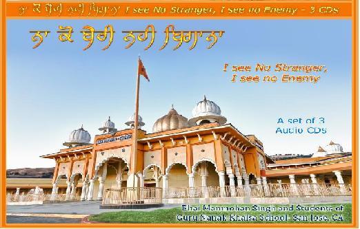 sukhmani sahib paath in english pdf